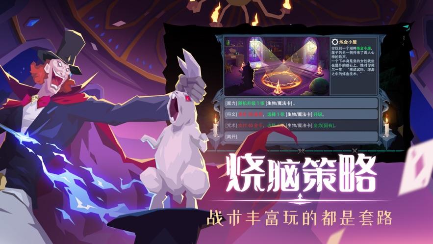 雷霆游戏恶魔秘境官方最新版图1: