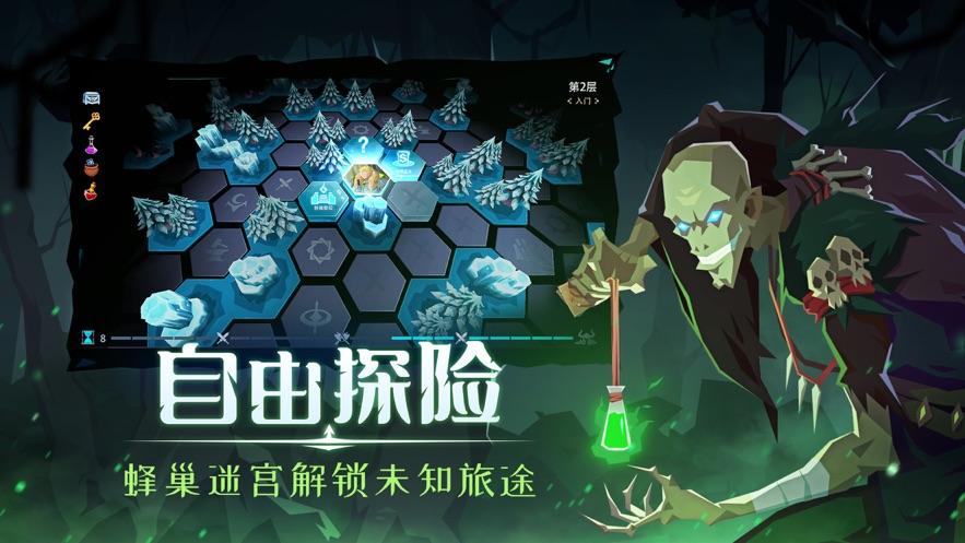 雷霆游戏恶魔秘境官方最新版图3:
