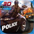 爬山警察VS犯罪分子汽车射击游戏