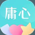 庸心app最新版