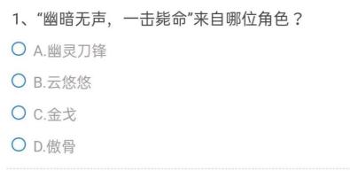 cf手游体验服问卷填写答案8月最新:穿越火线体验服申请答案8月2021[多图]