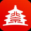 北京通健康医保app