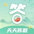 天天答题极速版app