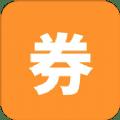 西柚优惠券app