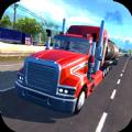 歐洲卡車拉貨王游戲手機版 v1.0