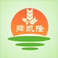 田园大脑app官方版 v1.2.0