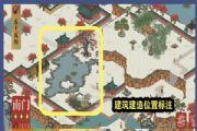 江南百景图寺中多些湖景一定很美任务攻略:寺中多些湖景一定很美完成方法[多图]