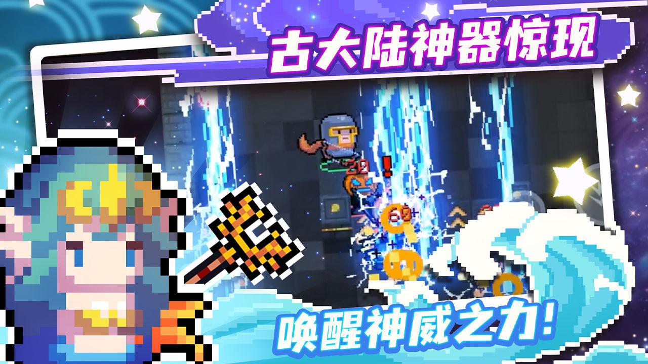 元气骑士破解版全无限不闪退3.2.3最新版图1: