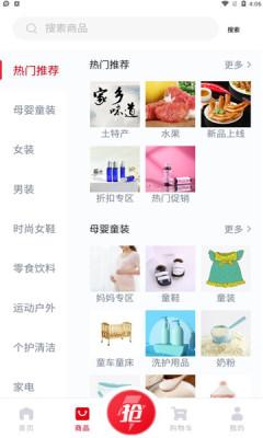 淘大白app安卓版图4: