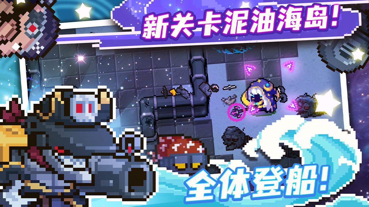 元气骑士破解版全无限不闪退3.2.3最新版图2: