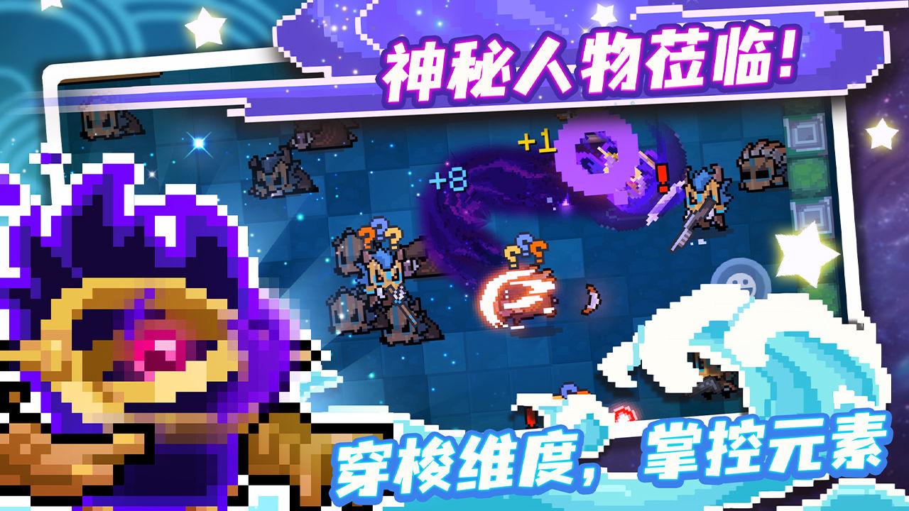 元气骑士破解版全无限不闪退3.2.3最新版图3: