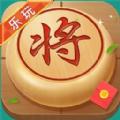 乐玩中国象棋红包版