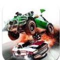 汽車碰撞攻擊游戲最新版下載 v1.0