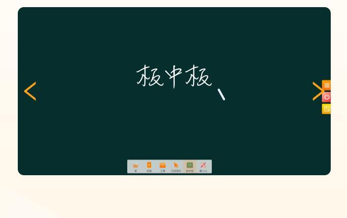 河南省中小学数字教材服务平台app官方客户端图片1