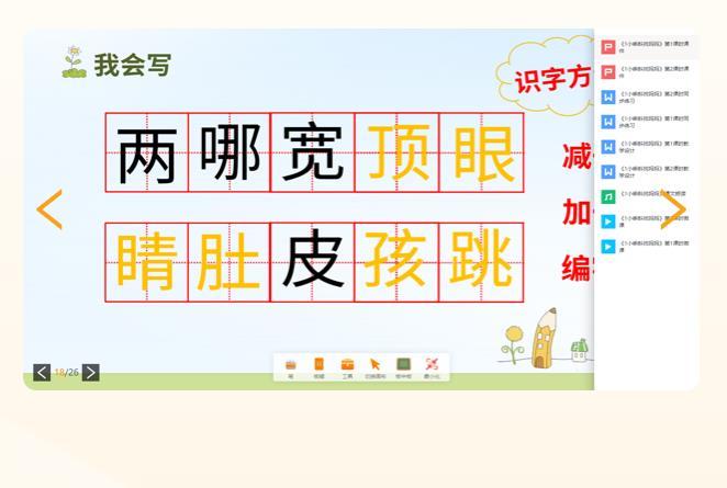 河南省中小学数字教材服务平台app官方客户端图2: