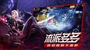 荣耀全明星手机游戏官方版图片1
