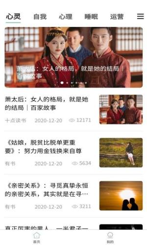 开心锦鲤App下载安装最新版图片1