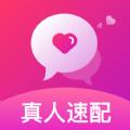 附近小圈单身交友app