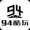 九四酷玩游戏盒子app