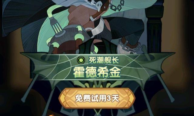 剑与远征邀请码在哪输入?回流码在哪填[多图]图片1