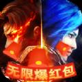 星王合擊八九傳奇手游官方最新版 v1.0