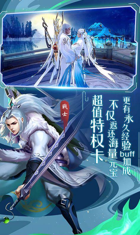 圣临诸天之龙起深渊手游官方最新版图片1