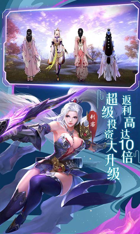 圣临诸天之龙起深渊手游官方最新版图1: