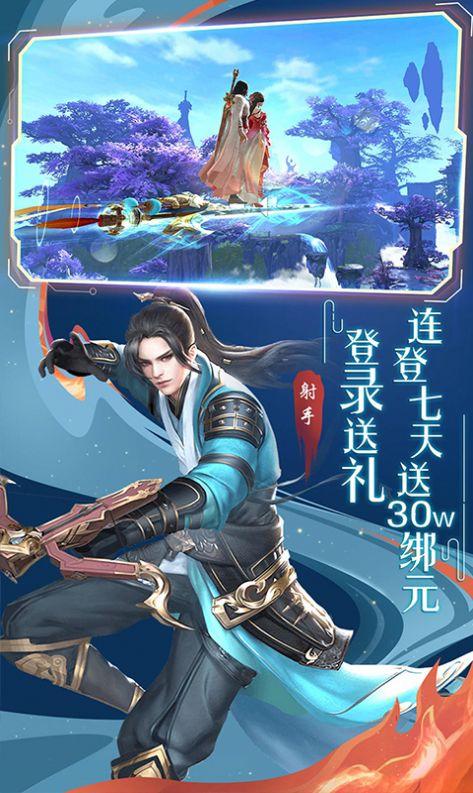 圣临诸天之龙起深渊手游官方最新版图2: