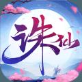天命傳說之誅仙手游官方正式版 v101.0.0