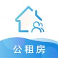 西宁市公租房app