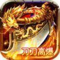 單職九五傳奇手游官方最新版 v1.0
