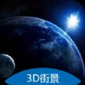 meteoearth中文版下载安装 v2.1.28