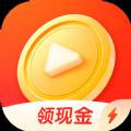 每日视频红包版App