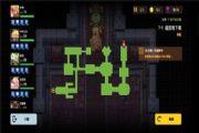 坎公骑冠剑噩梦7-1全收集攻略:噩梦7-1返回地下城通关一览[多图]
