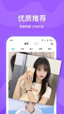 知味社区app安卓最新版图片1