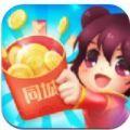 欢橙同城红包群app