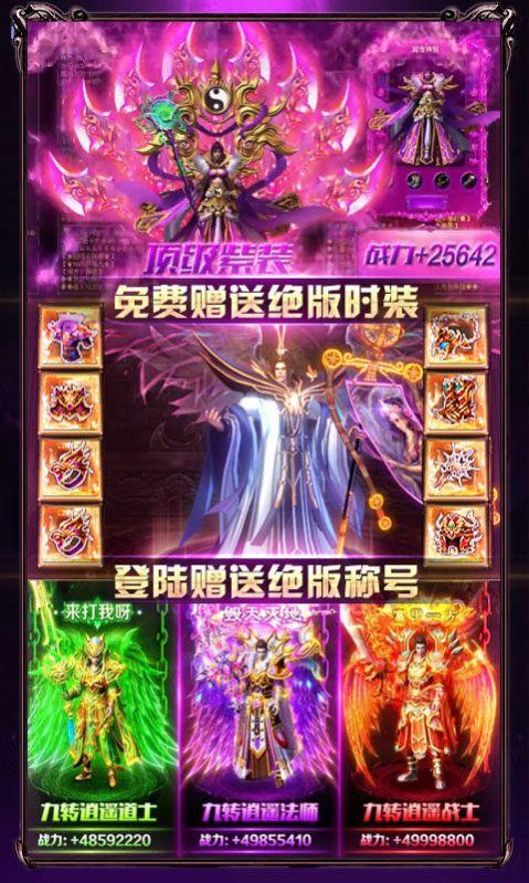 龙神冰雪官方版下载,龙神冰雪手游官方版,v1.0
