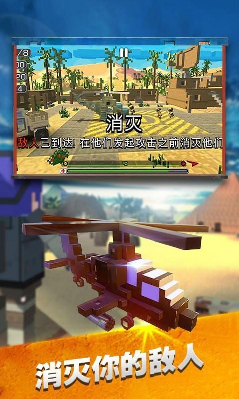 模拟直升机救援游戏下载,模拟直升机救援游戏安卓最新版,v1.0