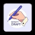 notes笔记app