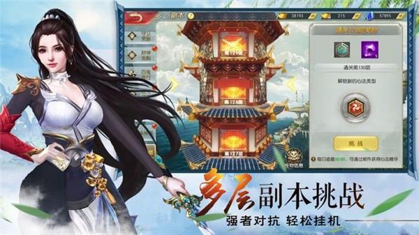 太上道仙手游,太上道仙手游官方版(暂未上线),v1.0