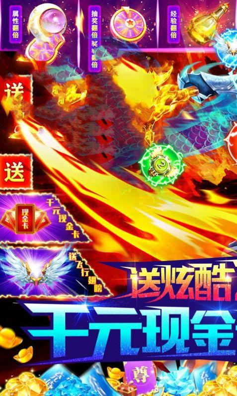 万剑狂神手游,万剑狂神手游官方版(暂未上线),v1.0