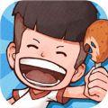 富贵美食街游戏红包版 v1.0.1