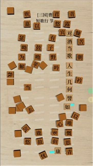 鹅落诗方块游戏,鹅落诗方块游戏官方版(暂未上线),v1.0