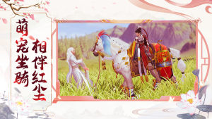 一剑斩仙之仙魔幻域手游图3