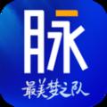脉脉app下载官方脉精英版2021 v6.1.22