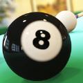 真实3D台球游戏