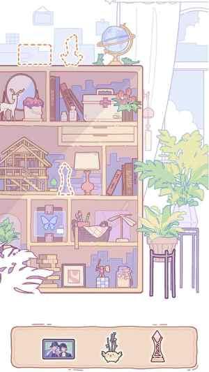 Loving House2游戏官方版图片1