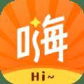 嗨映App
