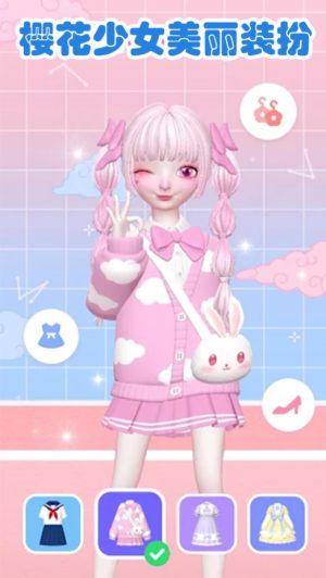 樱花少女爱美容游戏图2