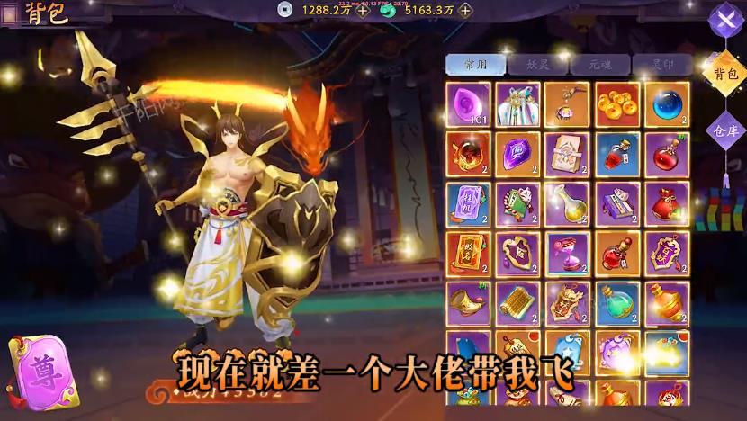 灵结物语手游官方最新版图片1